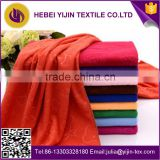 China magic microfiber quick-dry towel solid color super absorbent car washing printed cleaning towel microfiber bath