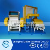 scrap copper cable recycling machine with high performance                                                                         Quality Choice