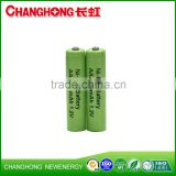 1.2V aaa ni-mh rechargeable battery Sealed rechargeable Nickel Metal Hydride battery HAA2500B