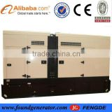 Hot sale CE approved manufacturer 30Kw Soundproof electricity generators for homes