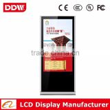 High Brightness LG/SAMSUNG LCD Display 700nits/1500nits/2000nits Freeware Advertising Screen Advertising Equipment
