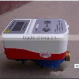 Rf card intelligent hot/cold meter with prepayment system (valve control)