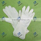 Latex Sterile Powdered Surgical Gloves 7.5inch