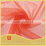 China Supplier knitted hexagonal mesh net fabric                                                                         Quality Choice