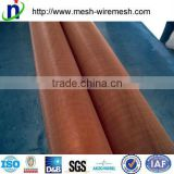 tin bronze copper wire mesh /copper wire mesh (KDF mesh) for filter mesh/Phosphor copper wire mesh