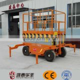CE ISO air hydraulic mobile scissor car jack lift