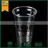 temperature color change cup,300ml transparent pet cold beverage cup,260ml plastic ice coffee cup