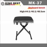 KINGBEST Piano seat / Keyboard Bench / Electronic organ stool / bench for brass wind instrument playing