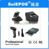 Suie USB RS232 Ps/2 Barcode Scanner CCD For POS Barcode Scanner