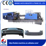 HTW3000/JC Newest design high quality big size servo injection molding machine                                                                         Quality Choice