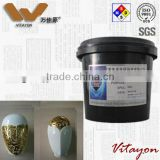 PPVD protective coating for plating protection temporary protection for plating processing