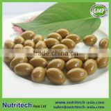 Resveratrol Softgel Capsules Oem Private label/contract manufacturer