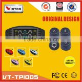 wireless tpms tire pressure monitoring system with colorful HD LCD display                                                                         Quality Choice