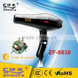 China Professional Hair Salon Equipment Hair Steamer Hood Dryer ZF-8838