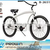 2016 single speed classical beach cruiser for man/ bicicletas mujer/ cruiser bicycle(PW-26513)