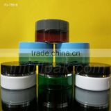 100g Amber Cylindrical Plastic PET Jar