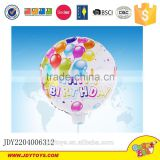 High quality Nylon foil balloon Clip Stick birthday ballon toys