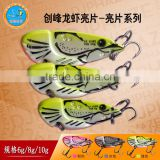 2016 wholesale New Fishing Lures VIB metal jig shrimp Spoon 6g/8g/10g