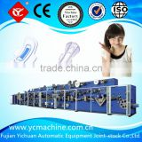 Yichuan Brand Name Woman Sanitary Napkin Machine Factory