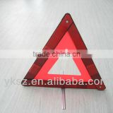 The most popular E-Mark safety reflector reflective traffic warning triangle reflector for car with EN ISO20471
