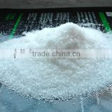 Ammonium Sulphate (NH4)2SO4 white crystal