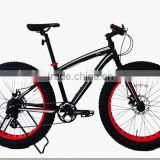 "24"" 8speed fat mountain bike clearance sale best price fat bike with rubber for bicycle brake"