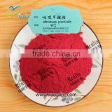 High Purity Food Grage Pure chromium picolinate Powder