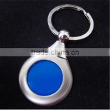 2015 cheap personalized custom metal cool key chain and key ring