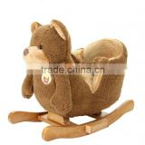Plush brown Bear baby rocker kids rocking chair