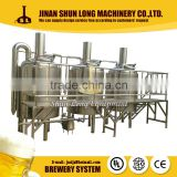 CE cerficated microbrewery system for beer project semi automatic 7 bbl brewery equipment turn key beer brewing service