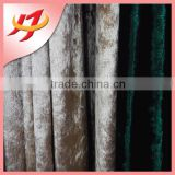 Hot sale wholesale 100% polyester arabic design curtain fabric textiles velvet upholstery fabric