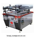 digital wallpaper printing machine YKP120140