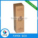 Small product packaging box paper packaging box cosmetic packaging boxes for essential oil bottle