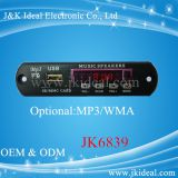 Wholesale mp3 audio module led speaker audio mother board