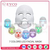 led face mask 7 color acne scar removal facial mask led light therapy mask