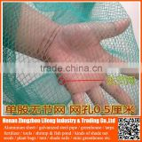 2015 new hdpe anti bird netting , pe protective bird hunting device net , plastic plant fruit support safety net wire mesh