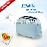 2 slice electric hamburger bun toaster cool touch