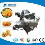Trade Assurance chicken deep fryer machine, fryer machine