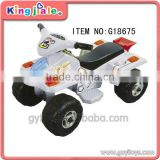 Best sale in China remote contorl power ride on electric power kids motorcycle bike , electric power motorcycle