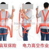 Industrial Full body Harness, safety harness, fire fighting harness with low price