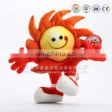 Wholesale stuffed big plush toys sun human cartoon gif animation