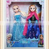 "11.5""plastic cartoon princess doll"