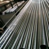 AISI 316 Stainless Steel Pipe, round stainless steel tubes