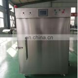 New design liquid nitrogen Iqf freezing machine with factory price on alibaba