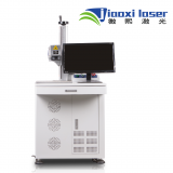 Jiaoxi desktop fiber laser marking machine 30W