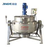 200 Gallon Strawberry Mixer Pressure Cooking Jacketed Kettle Electrical Jacket Cook Mixing Kettle machine price