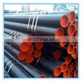 57mm seamless steel pipe tube,30 inch seamless steel pipe,st35.8 seamless carbon steel pipe