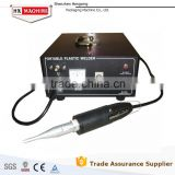 Handheld Ultrasonic Portable Spot Welding Machine