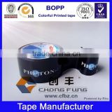 15Years Factory Strong Adhesive Custom Logo Printed Bopp Packing Tape With Company Logo
