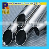 SUS310s seamless stainless steel pipe (6x1 - 165.2x18.2) for Plumbing
